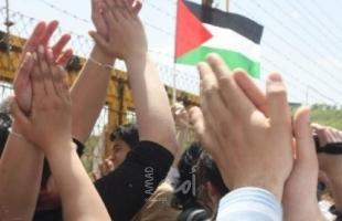 """سلطات الاحتلال تفرج عن الأسير المقدسي """"سيف الدين النتشة"""""""