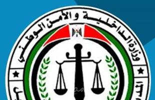 شرطة حماس تلتقي النائب العام ضمن جهود ضبط إطلاق النار خارج إطار القانون