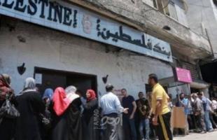 مالية حماس: صرف رواتب المتقاعدين عن شهر سبتمبر الأربعاء