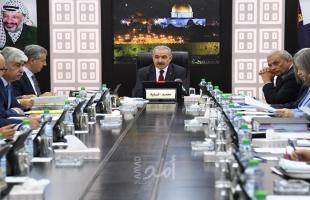 """حكومة رام الله تكلف الوزارات كافة بتحديث بيانات موظفي غزة لمعالجة """"أزمة الرواتب"""""""