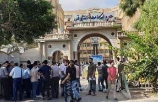 """أمناء جامعة الأزهر بغزة يعين """"أحمد التيان"""" رئيساً للجامعة بديلاً عن الفرا ويجمد نقابة العاملين"""