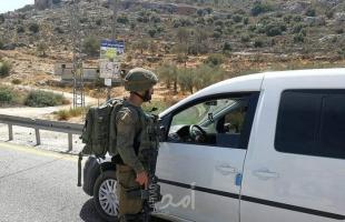 """رام الله: جيش الاحتلال يسلم عائلة """"شلبي"""" إخطاراً بنيته هدم منزلها"""