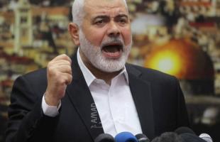 في أول تعليق لإسماعيل هنية على الانفجارات: غزة فوق كل مؤامرة