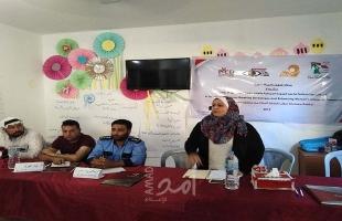 معهد الاتصال والتنمية بغزة يدعو لإتباع الإجراءات الصحيحة في تقديم الشكاوى