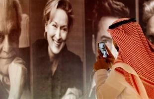 تفاصيل  أول مهرجان سعودي بــ البحر الأحمر