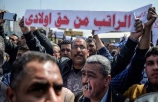 """اللوح: تم تشكيل """"لجان عمل رسمية"""" لحل جميع مشاكل موظفي السلطة بغزة"""