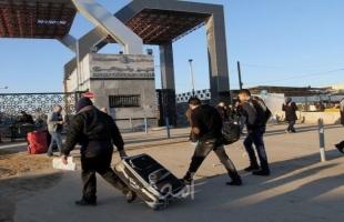 """بالأسماء داخلية غزة توضح آلية السفر عبر معبر رفح """"الثلاثاء"""""""
