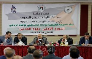 انتخاب مجلس إدارة جديد للاتحاد الفلسطيني للإعلام الرياضي