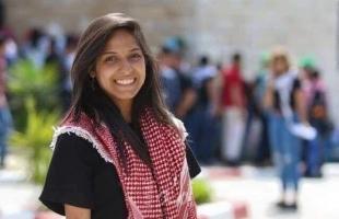"""قوات الاحتلال تعتقل """"سماح جرادات"""" الطالبة في جامعة بير زيت"""