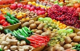 أسعار الخضروات والفواكه في غزة الأحد