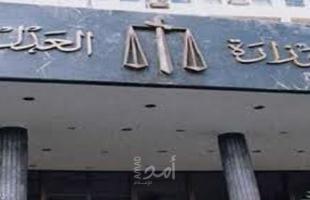 وزارة العدل تطالب المجتمع الدولي بإيجاد الآلية المناسبة لتنفيذ قرار مجلس الأمن رقم 2334
