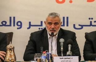 هنية للرئيس عباس.. يجب أن نؤسس لمرحلة جديدة من الحوار الوطني