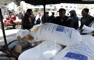 """""""أونروا"""" تعلن موعد وآلية توزيع المساعدات الغذائية في غزة"""