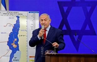 سلطنة عمان تعرب عن رفضها لتصريح نتنياهو الأخير بشأن الأراضي الفلسطينية