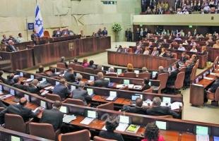 المصادقة على قانون حل الكنيست الإسرائيلي بالقراءة التمهيدية