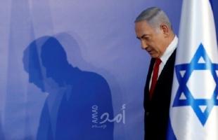 استقالة ضابط الشرطة الإسرائيلية المسؤول عن تحقيقات فساد نتنياهو