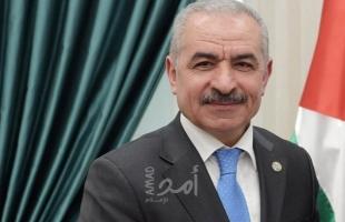 """أشتية يشكل لجنة تحقيق حول وفاة المواطن """"صلاح زكارنة"""""""