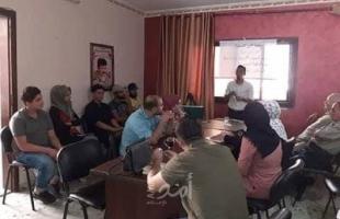 """كتلة تحرير المرأة بجبهة التحرير تختتم دورة تدريبية بعنوان """" لغة الجسد """""""