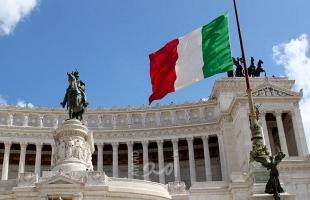 """رئيس إيطاليا يكلف """"ماريو دراجي"""" بتشكيل الحكومة"""
