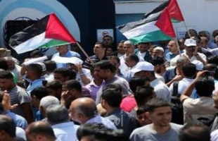 مسيرة في رام الله دعماً للأسرى في سجون الاحتلال