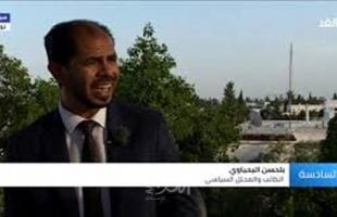 اليحياوي: الاستجابة بالمرشحين للانتخابات التونسية اختلف من محافظة لأخرى