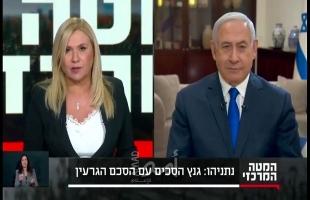 فيديو .. مذيعة إسرائيلية تحرج نتنياهو بسؤالها عن عدد صواريخ غزة