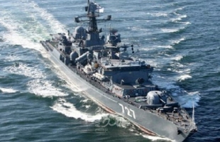 البحرية الروسية تراقب تحركات سفينة أمريكية في البحر الأسود