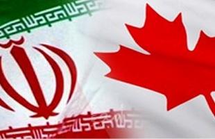 إيران تطالب كندا باعتذار رسمي وإعادة الممتلكات المصادرة