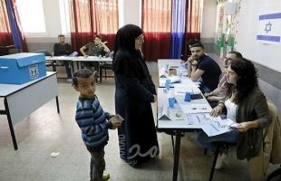 اجتماع طارئ لحزب الليكودبسبب التصويت في انتخابات الكنيست