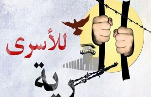 إصدار حكم نهائي مدته 20 شهراً بحق الأسير عبد بعيرات