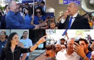 """أعضاء """"الليكود"""" ينصبون كاميرات مراقبة وأحزاب اسرائيلية تشتكي خروقات ناشطيه"""
