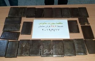 ضبط 24 فرش حشيش واعتقال 5 مطلوبين في رفح