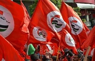 وثيقة - رؤية حزب الشعب الفلسطيني حول المقاومة الشعبية