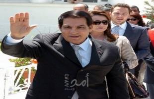 تونس: سويسرا تحول أكثر من مليون دولار من أصول بن علي إلى البنك المركزي
