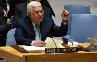 عباس: شعبنا لن يختفي ولن يقبل بالقهر والظلم وسيواصل كفاحه ضد الاحتلال