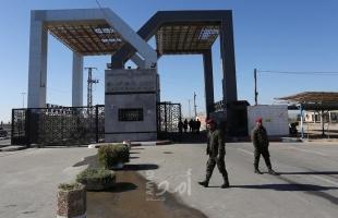 داخلية حماس تنشر أسماء المسافرين عبر معبر رفح - رابط