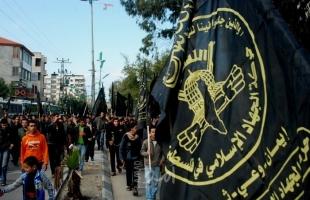 الجهاد الإسلامي تنعي الصيادين الثلاثة وتؤكد على أن الاشتباك مع الاحتلال لن يتغير