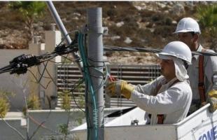 لسبب أمني..إسرائيل تتراجع عن قرارها قطع التيار الكهربائي الاثنين في أريحا والأغوار