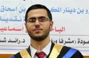 في أول اجراء ضد قضية فساد..حماس تفرض غرامة مالية على نجل القيادي فيها رضوان