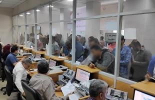 """""""أمد"""" ينشر  رابط فحص صرفالمساعدات المالية لجرحى مسيرات كسر الحصار"""