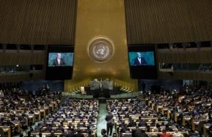 الأمم المتحدة تعتمد بأغلبية ساحقة مشروع قرار السيادة الدائمة للشعب الفلسطيني على موارده الطبيعية