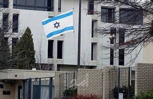 إسرائيل تدين قرار محكمة العدل الأوروبية حول وسم منتجات المستوطنات