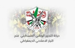إصلاحي فتح يدعو لأوسع حملة تضامنية مع شعبنا الذي يعاني من بطش الاحتلال وجبروته