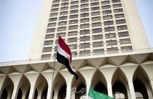 الخارجية المصرية: ما يجري حاليا يثبت أهمية التوصل إلى حل سياسي شامل للقضية الفلسطينية