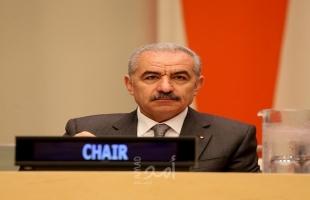 أشتية: قيادة فلسطين لمجموعة الـ 77 والصين تعكس فاعليتها على الساحة الدولية