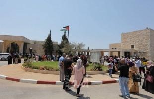 جامعة بيرزيت الأولى فلسطينيا والـ10 عربيا و202 عالميا وفق تصنيف UI Green MetriC