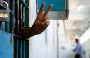 """فدا يطالب إسرائيل باتخاذ كافة الإجراءات اللازمة لحماية الأسرى الفلسطينيين من فيروس """"كورونا"""""""