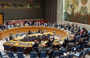 """بموافقة أمريكا.. مجلس الأمن يطالب الفلسطينيين والإسرائيليين بالإبقاء على """"حل الدولتين"""""""