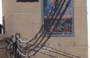 """القدس: قوات الاحتلال تقتحم العيساوية وتزيل صورة الشهيد """"فادي علون"""""""
