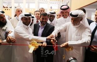 افتتاحمدرسةالشيماءالثانويةللبناتشمالغزة
